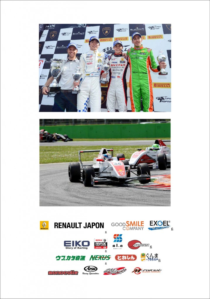 20130416_fr_nec_rd.1_monza_ukyo_review