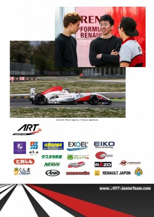 20150421_eurocup_fr_aragon_rd_1_ukyo_preview_ページ_2