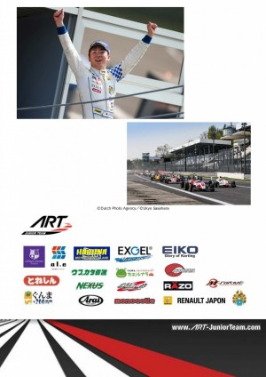 20150415_fr_nec_rd.1_monza_ukyo_review_ページ_3
