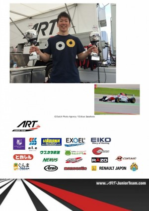 20150519_fr_nec_rd_2_silverstone_ukyo_preview_ページ_2