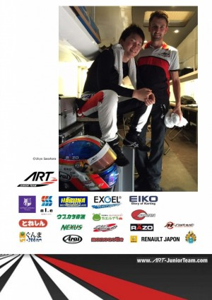 20150617_eurocup_fr_budapest_rd_3_ukyo_review_ページ_3