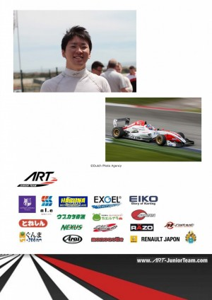 20150902_eurocup_fr_silverstone_rd_4_ukyo_preview_ページ_2