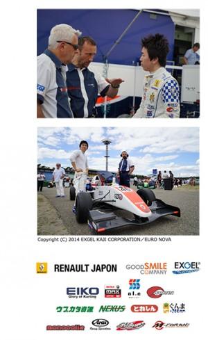 20140722_fr_nec_rd 4_spa_ukyo_preview-2