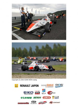 20140916_fr_nec_rd 7_nurburgring_ukyo_preview_ページ_2