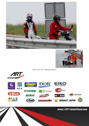 20150428_eurocup_fr_aragon_rd.1_review_ページ_3