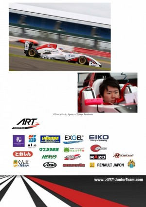 20150527_eurocup_fr_spa_rd_2_ukyo_preview_ページ_2