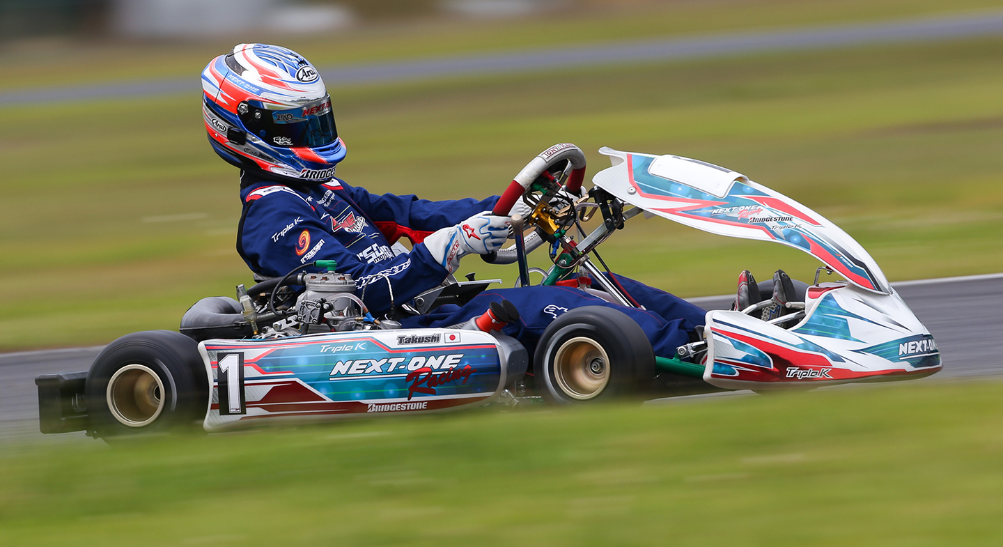 ROK SHIFTER CUP