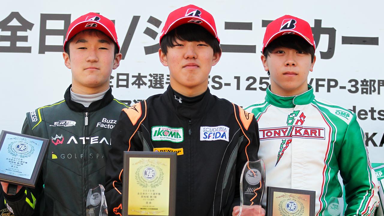 全日本カート選手権 西地域第1戦